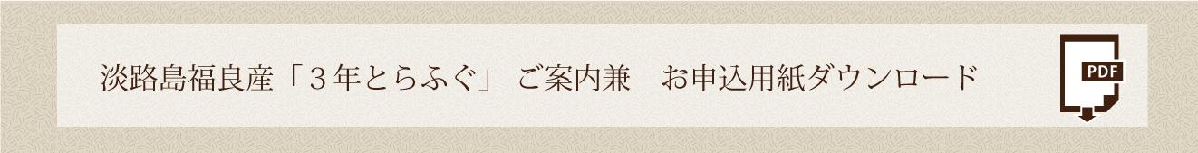 fuku_WEB_pdf