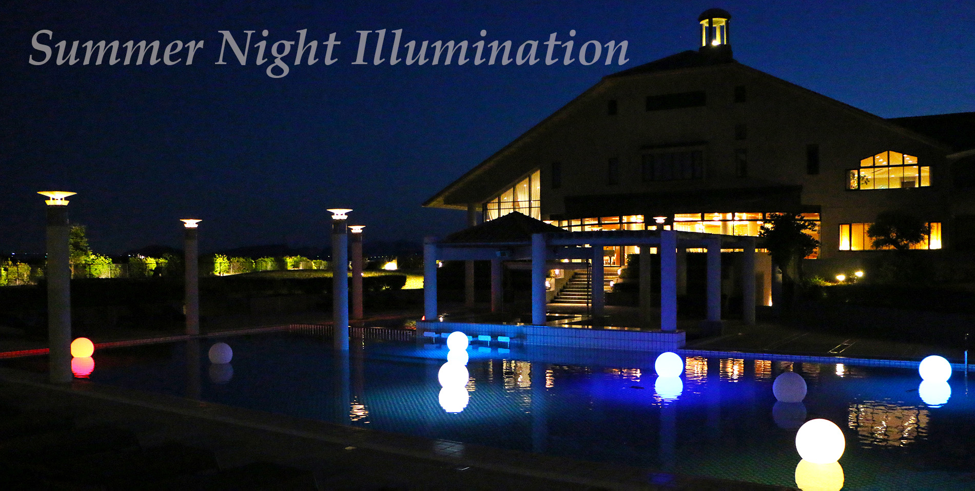 HOTEL ANAGA Summer Night Illumination