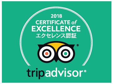 2018年certificate of excellence エクセレンス認証 に認定